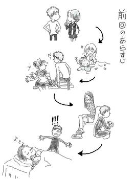 弐章-5.png